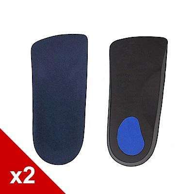 糊塗鞋匠 優質鞋材 C75 EVA絨面足弓七分墊(2雙)