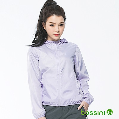 bossini女裝-多功能輕便風衣丁香紫