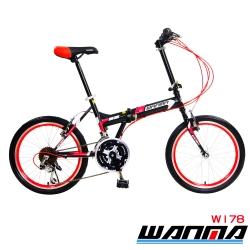 【WANMA】W178 時尚炫彩 20吋24速 彩色輪圈 折疊車-服務升級版
