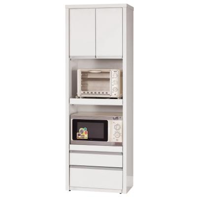 Bernice-卡娜2尺收納高餐櫃-60x40x182cm