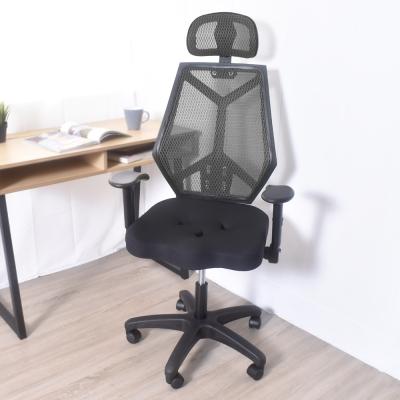凱堡 Destiny 舒適三孔坐墊電腦椅 升降扶手辦公椅 台灣製