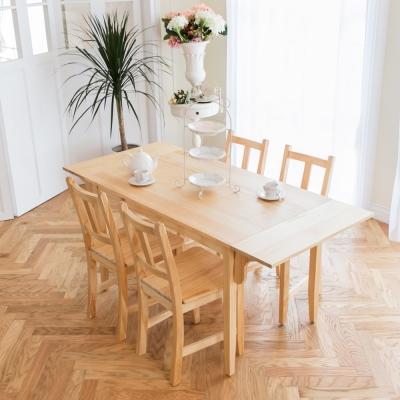 CiS自然行實木家具- 南法雙邊延伸實木餐桌椅組一桌四椅 74*166公分/原木色