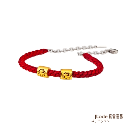 J'code真愛密碼 馬羊六合黃金編織手鍊