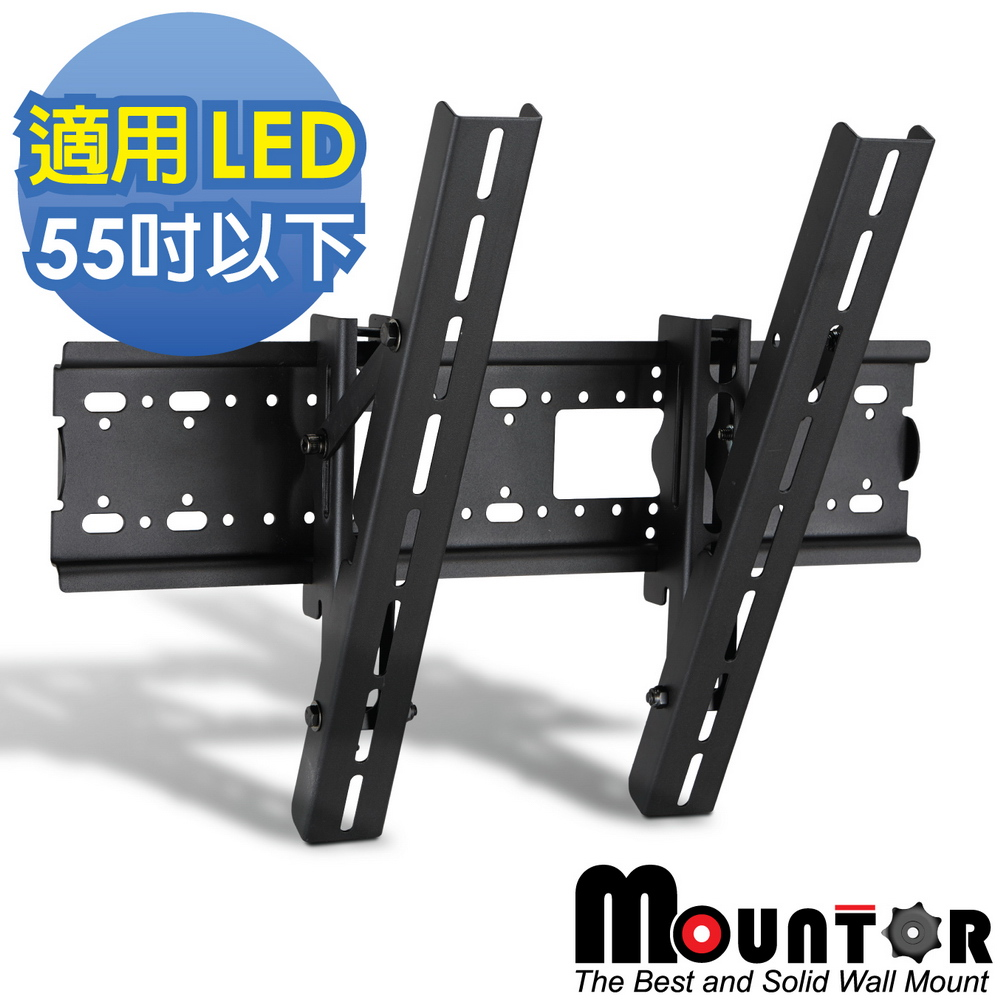 Mountor薄型電視自由可調式壁掛架MF4020-適用55吋以下LED