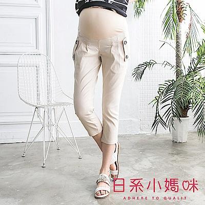 日系小媽咪孕婦裝-孕婦褲~鈕釦口袋打折七分褲 M-XXL (共三色)