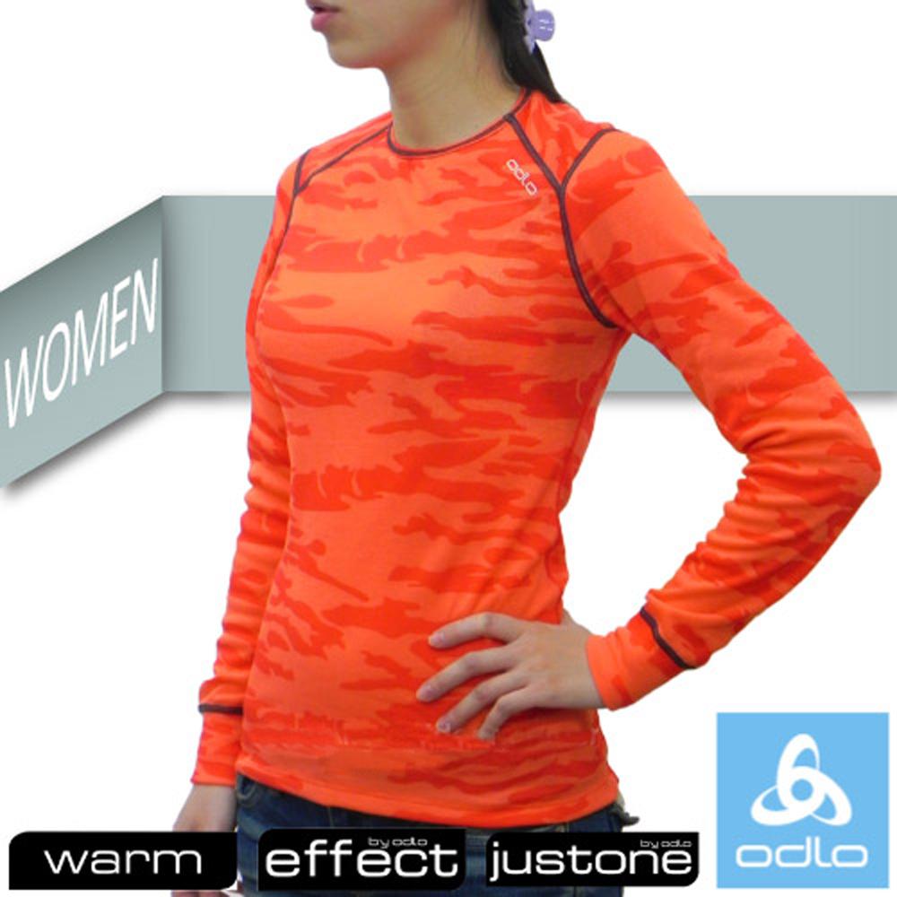 【瑞士 ODLO】限量款 WARM EFFECT 女圓領機能型銀離子保暖內衣/橘迷彩
