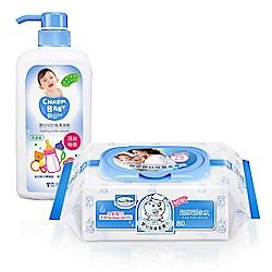 貝恩 NEW嬰兒保養柔濕巾/箱+雪芙蘭親貝比 嬰幼兒奶瓶清潔劑700ml