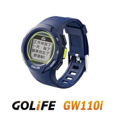 GOLiFE GoWatch 110i 超輕量全中文GPS智慧運動錶-藏青色 -急速配
