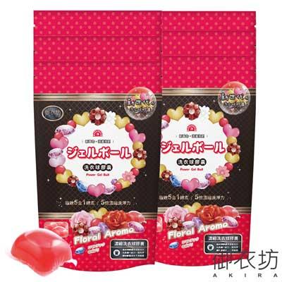 御衣坊Akira 5倍濃縮魔力香氛洗衣球膠囊20顆x6包(蜜桃與山茶花)