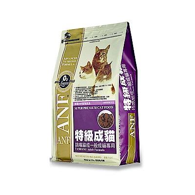ANF愛恩富 特級成貓-挑嘴貓/一般成貓專用3kg