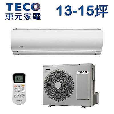 TECO東元 13-15坪 一對一定頻分離式冷氣(MA-GS72FC/MS-GS72FC)