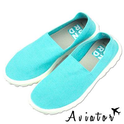 Aviator*韓國空運-PAPERPLANES超輕量軟Q透氣健走鞋-綠