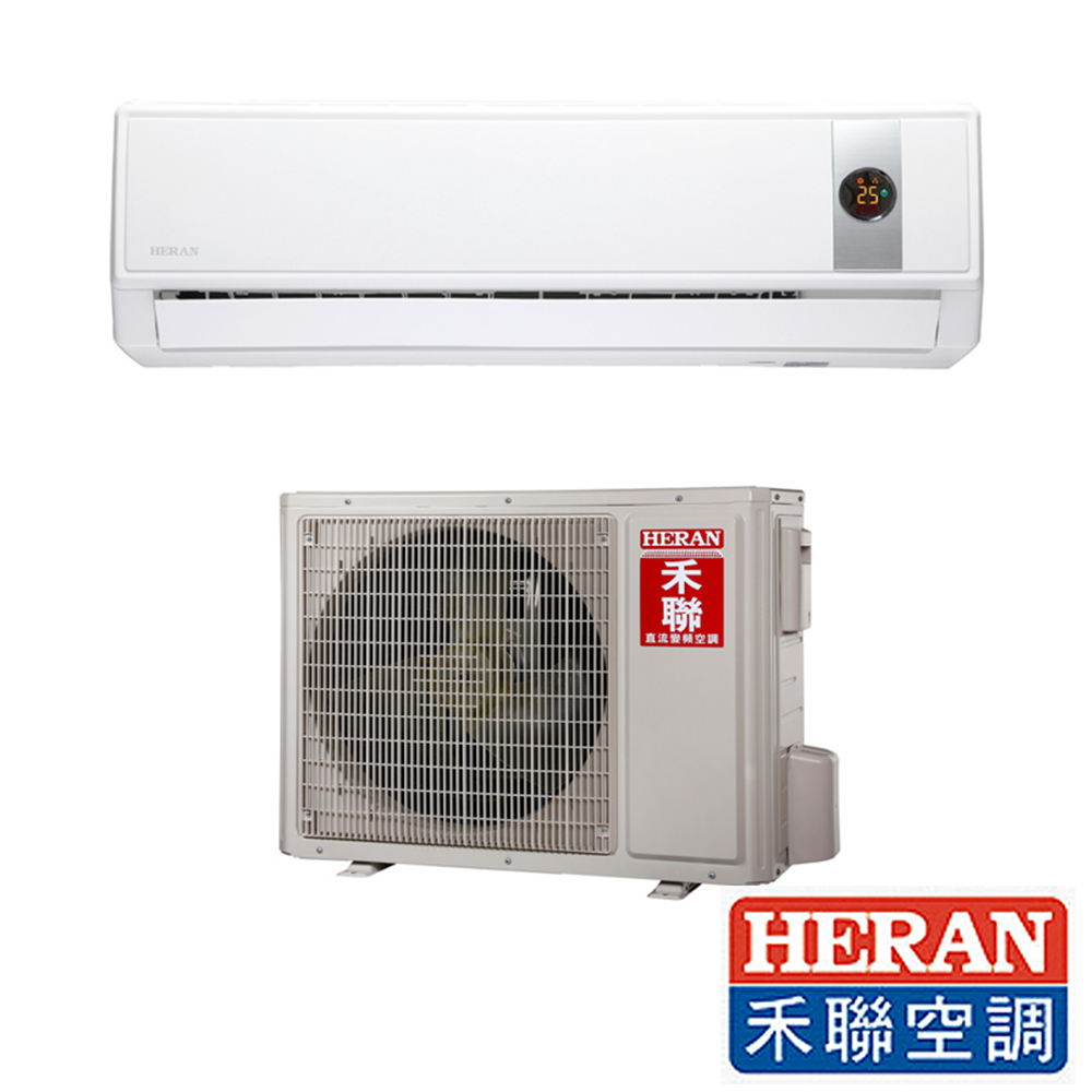 HERAN禾聯 5-6坪 變頻 冷專型 一對一分離式冷氣 HI-GP32/HO-GP32