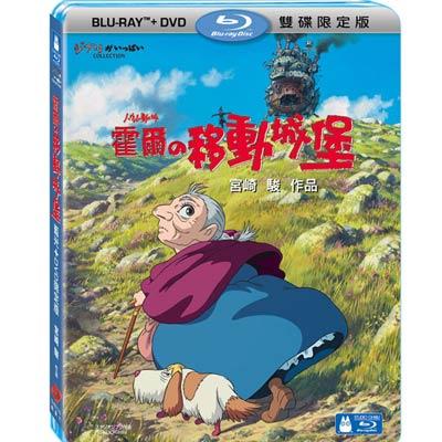 霍爾的移動城堡  (BD+DVD)  藍光BD