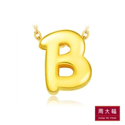 周大福 創意字母黃金路路通串飾/串珠-B