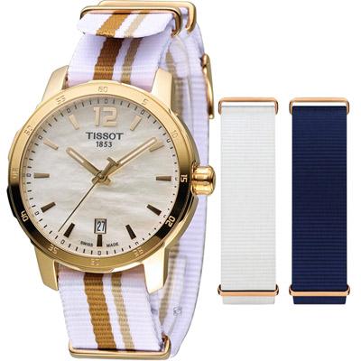 TISSOT 天梭 Quickster時捷系列時尚運動腕錶-白x玫瑰金/40mm