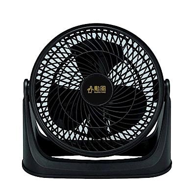勳風 10吋炫風式空調循環扇(TF-915S)-立式/壁式兩用