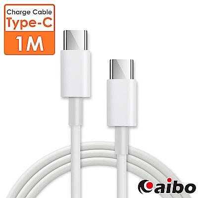 aibo 雙頭Type-C 公對公 快速充電線-1M