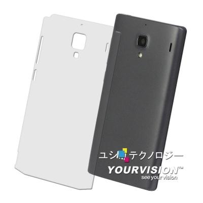 Xiaomi 紅米手機 紅米機 抗污防指紋超顯影機身背膜(2入)