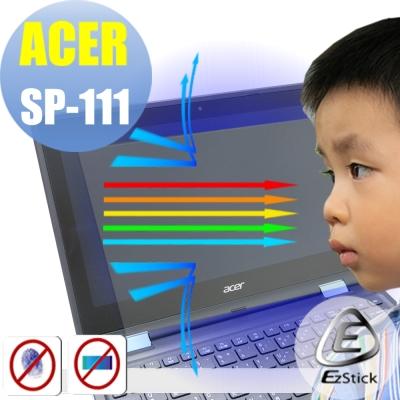 EZstick ACER Spin 1 SP-111 專用 防藍光螢幕貼