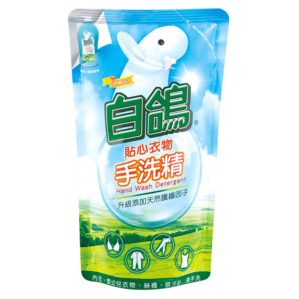 白鴿貼心衣物手洗精補充包800g