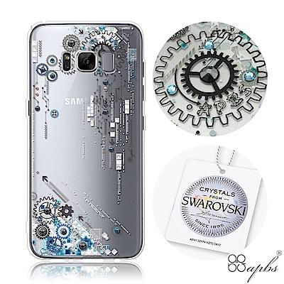 apbs Samsung S8&S8+施華洛世奇彩鑽手機殼-源動