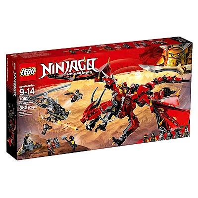 LEGO樂高 NINJAGO忍者系列 70653 忍者始祖龍