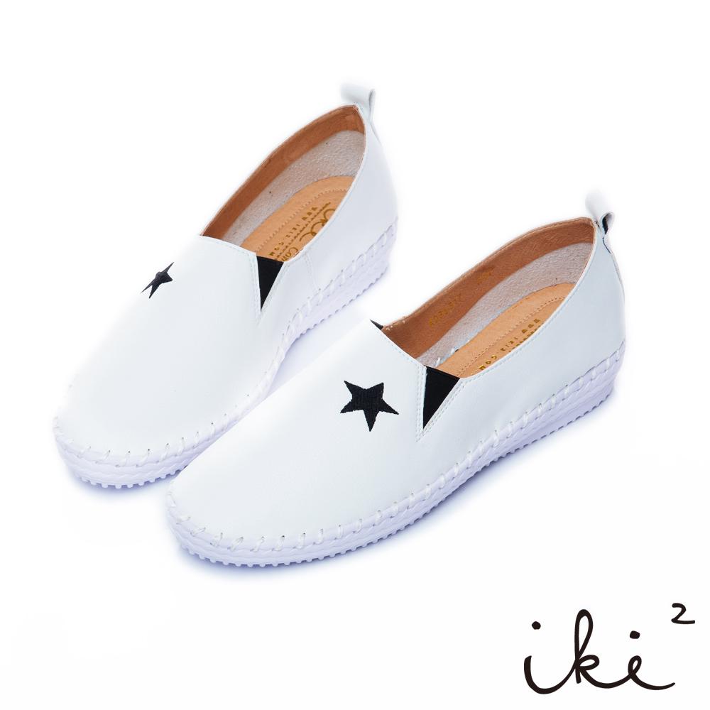 iki2 內真皮 撞色星星百搭內增高休閒鞋-白