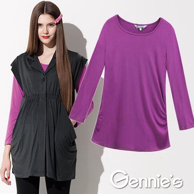 【Gennie's】實穿內搭棉質孕婦上衣(C3401)