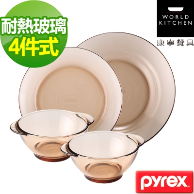 美國康寧Pyrex-透明耐熱玻璃餐盤4件組-401
