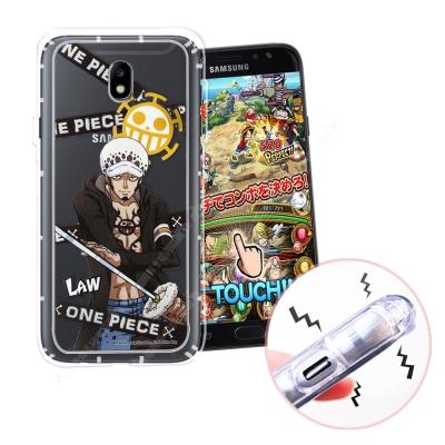 航海王 Samsung Galaxy J7 Pro J730 透明軟式空壓殼(封...