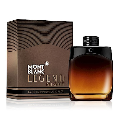 Mont Blanc萬寶龍 傳奇紳夜 男仕淡香精100ml