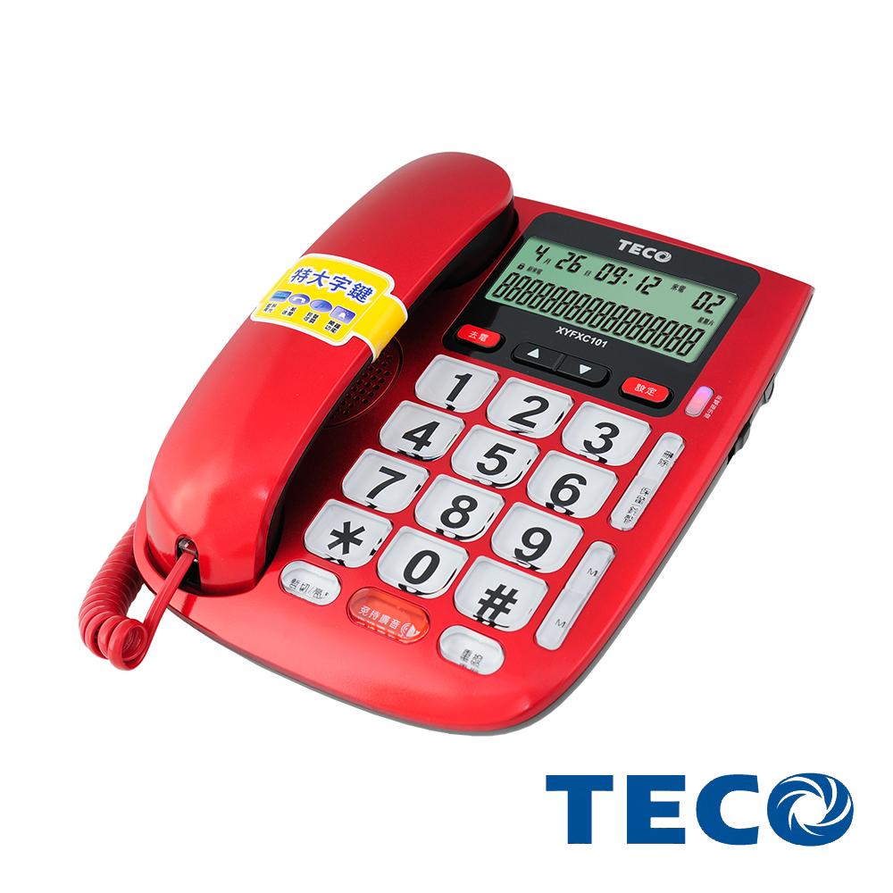 TECO 東元 大字鍵來電顯示 有線電話XYFXC 101