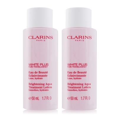CLARINS克蘭詩 智慧美白高機能化妝水(清爽型) 50 MLX 2 入