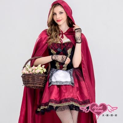 角色扮演 異國氣息 童話女巫表演派對服(紅F) AngelHoney天使霓裳