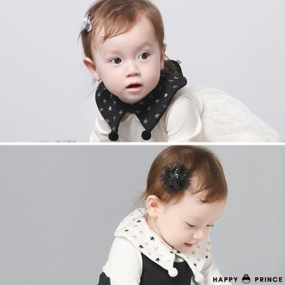 韓國 Happy Prince 星星印花雙球球裝飾領巾圍兜