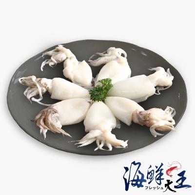 海鮮大王 鮮甜小花枝 *8包組 ( 300g±5%/包 )