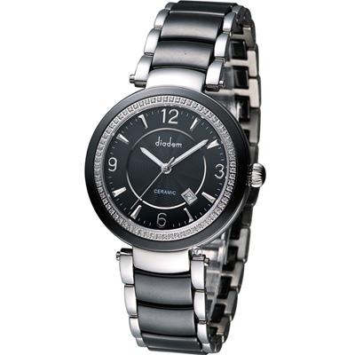 Diadem 黛亞登 夏日限定晶鑽時尚陶瓷腕錶-黑/35mm