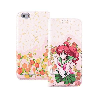 美少女戰士 iPhone 6/6s Plus 皮套__木星仙子