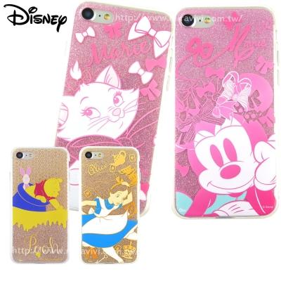Disney迪士尼iPhone 8/7(4.7吋)閃粉雙料保護殼-經典系列