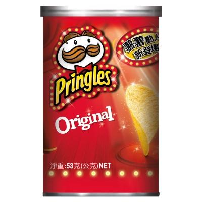 Pringles品客 洋芋片-原味(53g)