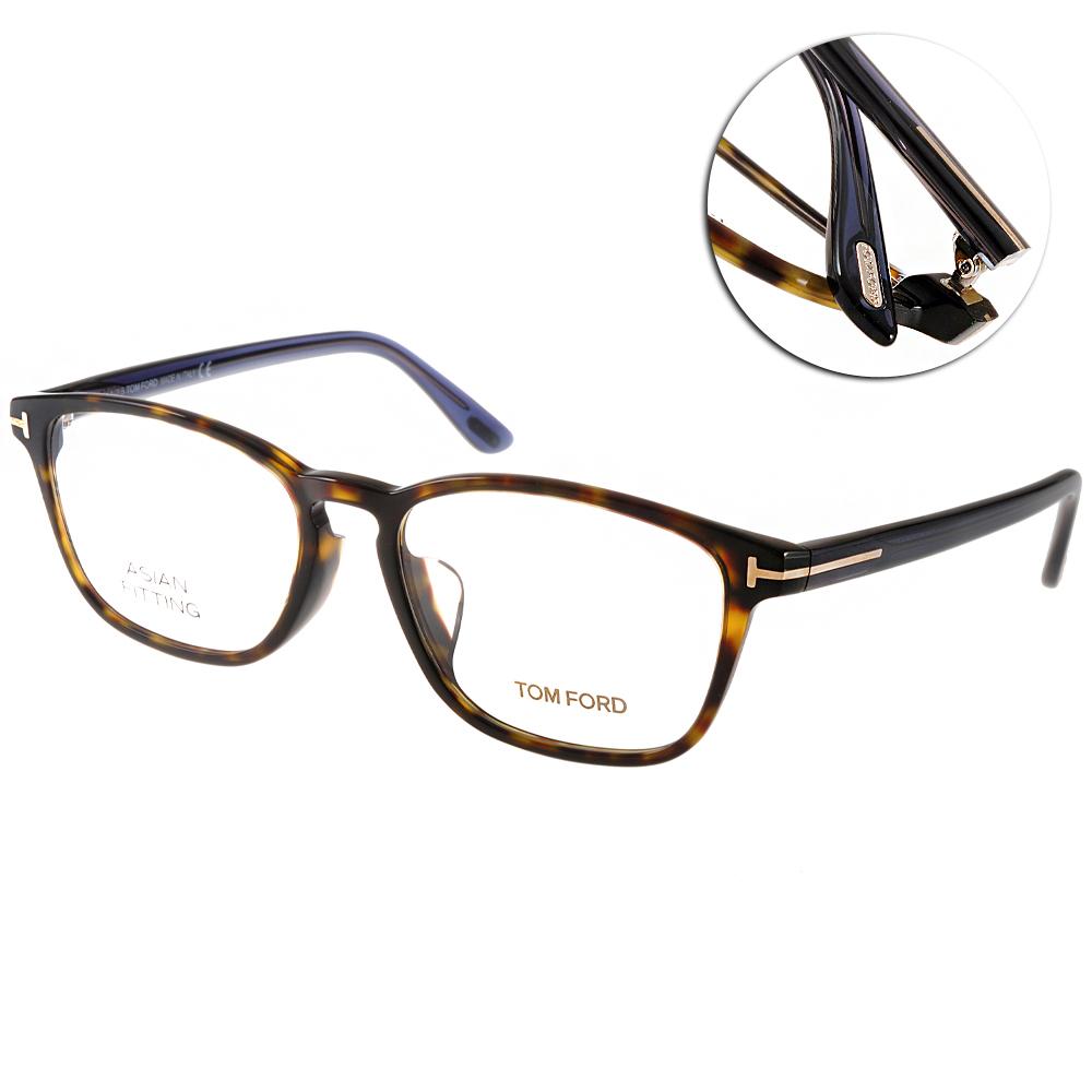 TOM FORD眼鏡 時尚高質感/深邃琥珀#TOM5355F 052