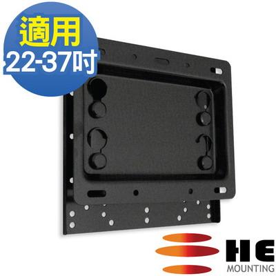 HE 液晶/電漿電視固定壁架22~ 37吋(H2020L)