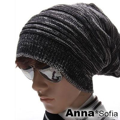 AnnaSofia-線紋千層-保暖毛線毛帽-黑底白線系