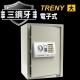 TRENY 三鋼牙 電子式保險箱 大 4271 product thumbnail 1