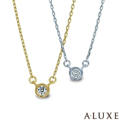 A-LUXE 亞立詩 輕珠寶 10K細緻美鑽鎖骨項鍊(二色任選)