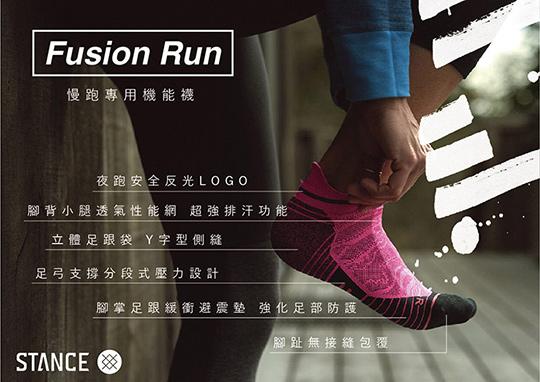 STANCE KRUP-男襪-慢跑機能襪-Fusion Run系列