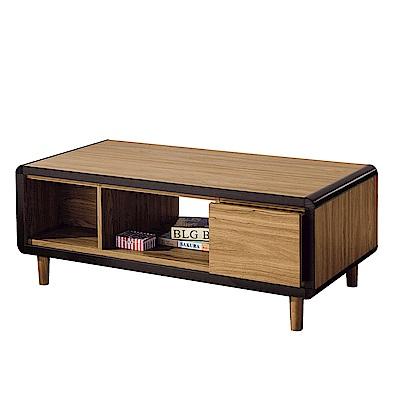 品家居 克勞德4尺柚木紋大茶几(含椅凳2入)-120x60x49cm免組