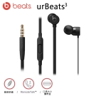 Beats urBeats3 入耳式耳機 - 3.5mm接頭版