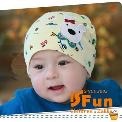 iSFun 繽紛玩具箱 彈性兒童棉帽 黃